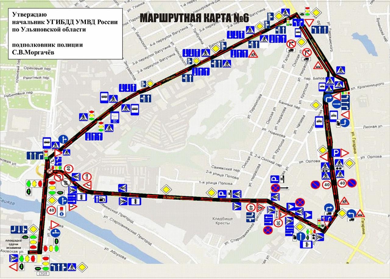планирование литературному вакансии диспетчер транспорта в районе черниковка г уфа товаров образцам является